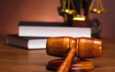 Дипломная работа по административному праву